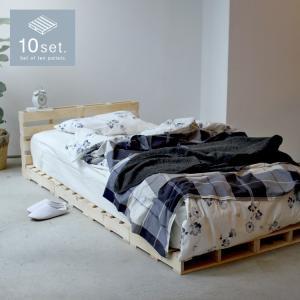 ウッドパレット 正方形 10枚セット NA パレットベッド すのこ パイン材 MTS-103 3244p