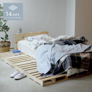 ウッドパレット 正方形 14枚セット NA パレットベッド すのこ パイン材 MTS-103 3244p