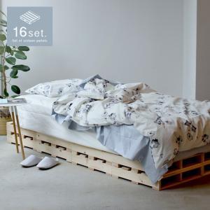 ウッドパレット 正方形 16枚セット NA パレットベッド すのこ パイン材 MTS-103 3244p