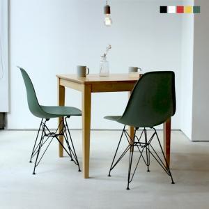 ダイニングテーブルセット 3点 5カラー ラバーウッド ダイニングテーブルNA W750 MTS-063 1台_シェルチェア ワイヤーベース アウトレット MTS-108 同色2脚セット|3244p