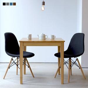 ダイニングテーブルセット 3点 4カラー ラバーウッド ダイニングテーブルNA W750 MTS-063 1台 シェルチェア クッションタイプ MTS-100 同色2脚セット|3244p