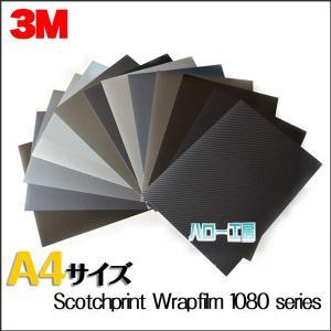ラップフィルム1080シリーズグレー系13枚セット当店規格品297mm×210mm(A4サイズカラー別)|3333-mmmstore