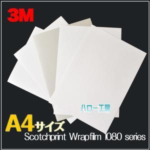 ラップフィルム1080シリーズ白系5枚セット当店規格品297mm×210mm(A4サイズカラー別)|3333-mmmstore