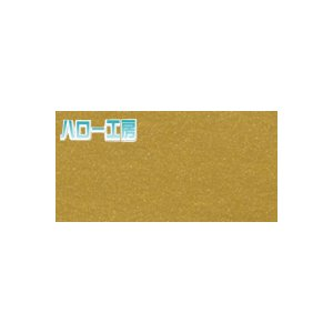 180C-131 (サテンゴールド) プラス コンプライフィルム  1220mm×45.7m 1本|3333-mmmstore