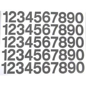 切文字/数字 規格品 H=30mm 0〜9各5面付/シート|3333-mmmstore