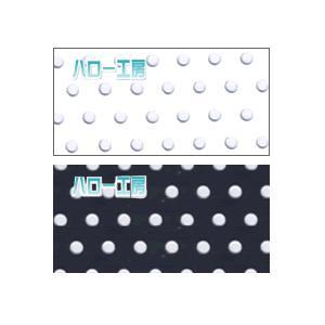 3635-210(白)3635-222(黒)  1220mm巾×1m|3333-mmmstore