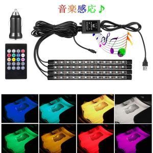 パッケージ:72LED RGB テープライト、リモコン、カーチャージャーが含まれる。テープライトは防...
