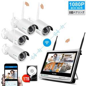 SOKOJ 防犯カメラ 屋外 200万画像 wifiネットワークカメラセット モニター付き 4台セット 1TBハードディスク内蔵  赤外線ライト 34618