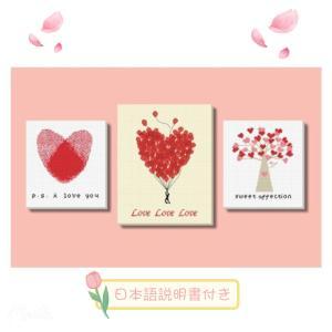 クロスステッチ 刺繍キット 愛の刻印  11ct図案印刷 3枚セット 初心者 簡単 送料無料