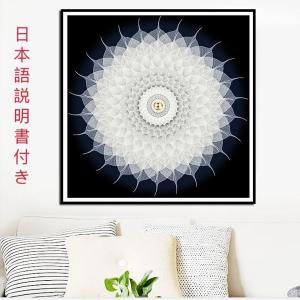 布サイズ(約):71X71cm  刺繍糸:綿 刺繍色数:29色 刺繍布(図案印刷) ステッチ方法:(...