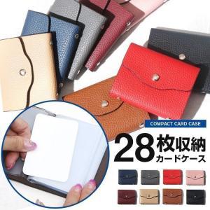 カードケース 28枚収納 全8色 磁気防止 薄型 レザー 大容量 カード入れ 男女兼用 薄型 ポイントカードケース スリム 定期入れ kk1802 34618