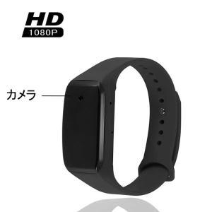 HD1080P ブレスレット式 カメラ ビデオ撮影可 充電式 34618