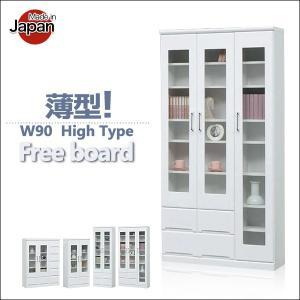 キャビネット 薄型 白 本棚 書棚 リビング収納 完成品 幅90|35plus