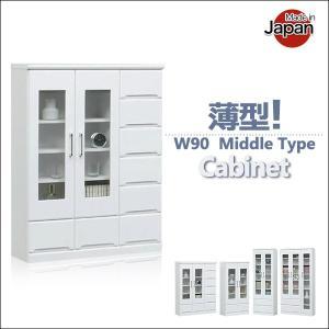 キャビネット 薄型 白 本棚 リビング収納 完成品 食器収納 幅90|35plus