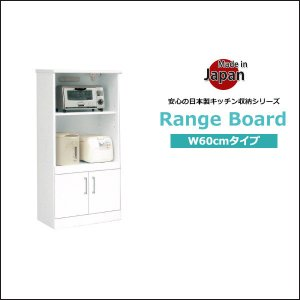 レンジ台 完成品 電子レンジ台 幅60 キッチン 炊飯器 収納 レンジボード ホワイト 食器棚 おしゃれ 35plus