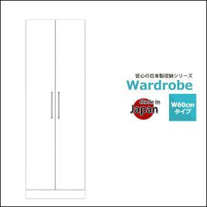 ワードローブ 完成品 クローゼット 収納 服吊り 幅60 タンス 洋ダンス 洋服箪笥 日本製 白|35plus