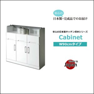 キッチンカウンター下収納 奥行30 カウンター下 収納棚 薄型 幅90 完成品 食器棚 おしゃれ|35plus
