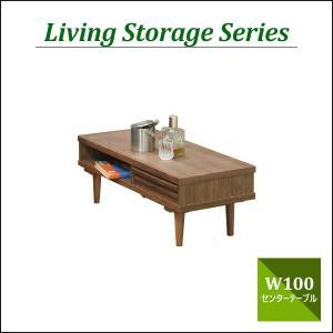 センターテーブル ローテーブル リビングテーブル テーブル 100cm 収納 木製 ナチュラル ブラウン モダン おしゃれ 北欧 リビング|35plus