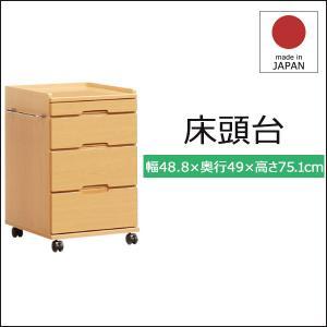 床頭台 テレビ台 ベッドサイド 収納 テーブル キャビネット 介護用品 病院 病室 介護施設 家具|35plus