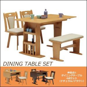 ダイニングテーブルセット 4人用 伸長式 収納付き ベンチ チェア|35plus