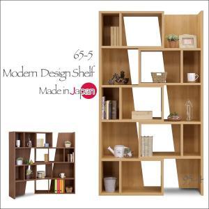 本棚 書棚 ディスプレイラック シェルフ オープンラック 伸長式 幅65cm 5段 木製 完成品 日本製 おしゃれ|35plus