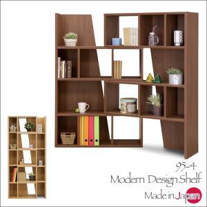 本棚 書棚 ディスプレイラック シェルフ オープンラック 伸長式 幅95cm 4段 木製 完成品 日本製 おしゃれ|35plus