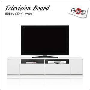 テレビ台 テレビボード ローボード 完成品 180cm 収納 木製 テレビラック TVボード TV台 リビングボード ホワイト|35plus