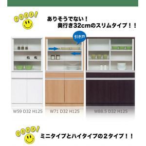 食器棚 引き戸 完成品 日本製 薄型 74 台所収納 キッチン収納 食器収納 キッチンボード   家具|35plus|02