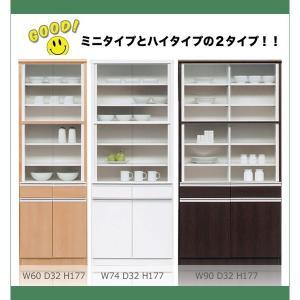 食器棚 引き戸 完成品 日本製 薄型 74 台所収納 キッチン収納 食器収納 キッチンボード   家具|35plus|03