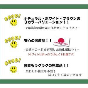 食器棚 引き戸 完成品 日本製 薄型 74 台所収納 キッチン収納 食器収納 キッチンボード   家具|35plus|04