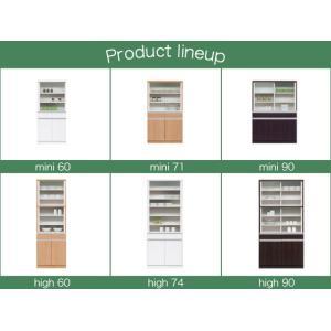食器棚 引き戸 完成品 日本製 薄型 74 台所収納 キッチン収納 食器収納 キッチンボード   家具|35plus|05