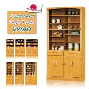 食器棚 収納 スリム 完成品 ダイニングボード 食器収納 キッチン収納 台所収納 引き戸 木製 日本製 カントリー 安い|35plus