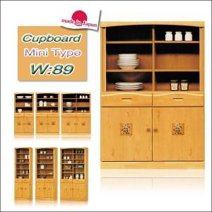 食器棚 ミニ 収納 スリム 完成品 ダイニングボード 食器収納 キッチン収納 台所収納 引き戸 木製 日本製 カントリー 安い|35plus