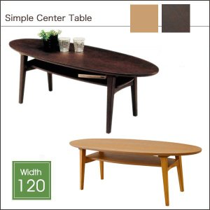 センターテーブル 木製 ローテーブル リビングテーブル table 幅120cm 北欧    家具|35plus