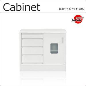 キャビネット 完成品 サイドボード リビングボード リビング収納 食器棚 収納家具 収納棚 ホワイト おしゃれ 人気 送料無料|35plus