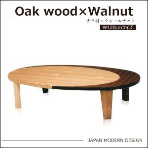 センターテーブル ローテーブル 120 折りたたみ ちゃぶ台 ダイニングテーブル リビングテーブル 座卓 木製 モダン 北欧|35plus