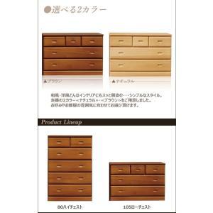 国産チェスト チェスト ローチェスト 完成品 木製 幅105cm 3段 収納家具 桐 タンス 衣類収納 日本製 安い|35plus|03