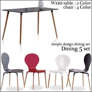 ダイニングテーブルセット 5点セット 4人掛け 四人掛け 幅120cm 食卓テーブル ダイニングセット お洒落|35plus