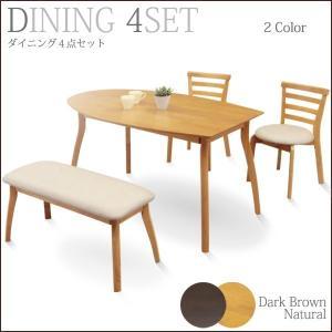 ダイニングテーブルセット 4人用 ベンチ チェア おしゃれ ダイニングセット|35plus