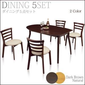 ダイニングテーブルセット 4人用 ダイニングセット 5点 安い 四人掛け|35plus
