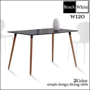 ダイニングテーブル 幅120 ダイニング 食卓テーブル 四角テーブル コーヒーテーブル カウンターテーブル