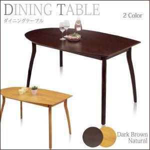 ダイニングテーブル 単品 食卓 机 木製 シンプルモダン 北欧 おしゃれ カフェスタイル 2人 4人 安い 35plus