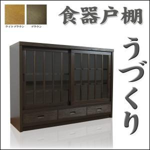 桐天然木水屋 食器棚 和風食器棚 引き戸 飾り棚 リビング収納 サイドボード 戸棚 水屋 水屋箪笥 桐 木製 国産 日本製 幅120 伝統技法のうづくり|35plus