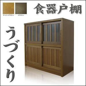 桐天然木水屋 食器棚 和風食器棚 引き戸 飾り棚 リビング収納 戸棚 水屋 水屋箪笥 桐 木製 国産 日本製 幅90 伝統技法のうづくり|35plus