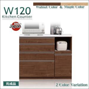 キッチンカウンター レンジ台 120幅 レンジボード 電子レンジ台 完成品 国産品 日本製 120タイプ 35plus