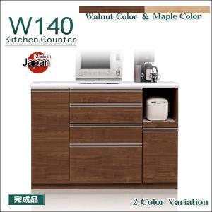 キッチンカウンター カウンターキッチン レンジ台 140幅 電子レンジ台 完成品 国産品 日本製 140タイプ 35plus