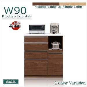 キッチンカウンター レンジ台 90幅 レンジボード 電子レンジ台 キッチン収納 完成品 国産品 日本製 90タイプ 35plus