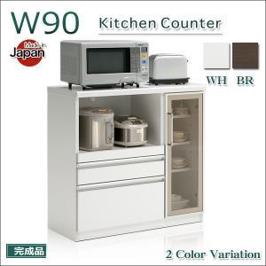 キッチンカウンター レンジ台 90幅 レンジボード 電子レンジ台 キッチン収納 キッチンボード 完成品 国産品 日本製 90タイプ 35plus