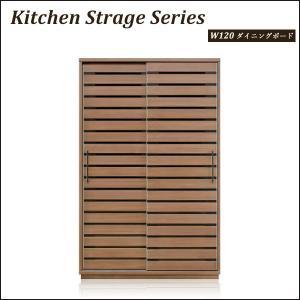 ダイニングボード 完成品 120cm キッチン収納 食器棚 食器収納 台所収納 引き戸 大容量収納 北欧|35plus