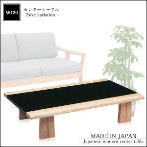 座卓 テーブル ローテーブル 幅120cm ちゃぶ台 ダイニングテーブル リビングテーブル センターテーブル 和風 木製 国産 日本製 北欧|35plus